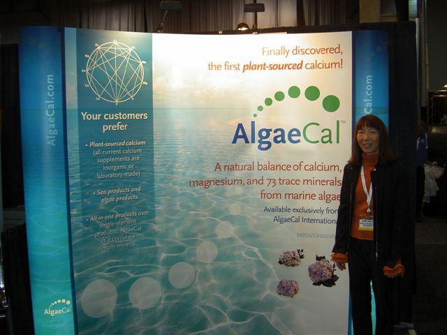 Algaecal launch las vegas 1